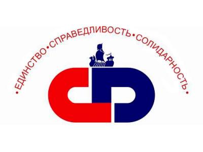 Федерация организации профсоюзов Костромской области