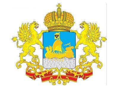 Департамент образования и науки Костромской области