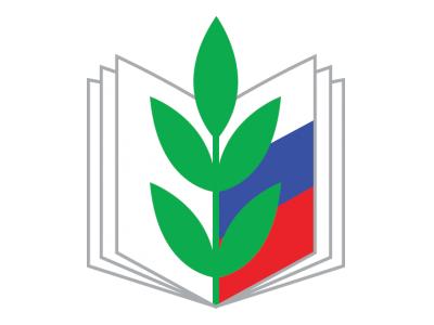 Общее профсоюзное собрание объединённой первичной профсоюзной организации Волгоградского энергетического колледжа подвело итоги работы профсоюзной организации в 2017 году